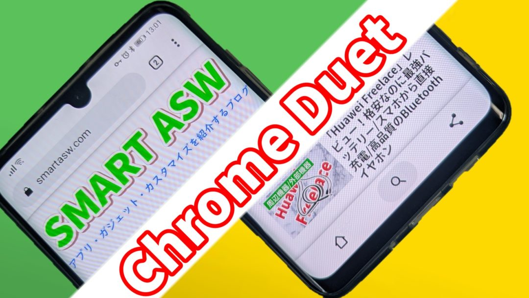 chrome pdf 表示 代替フォント 設定 windows10