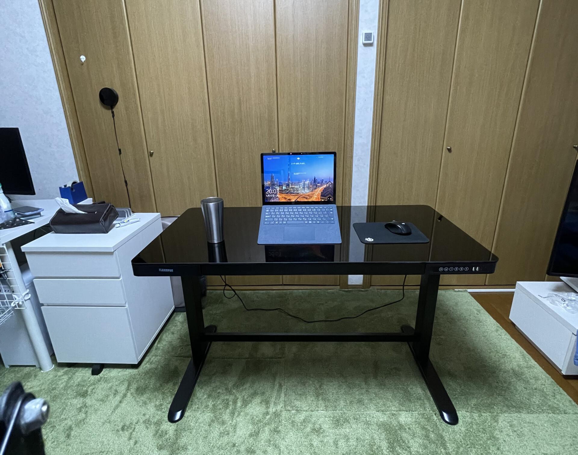 70cm(最低)