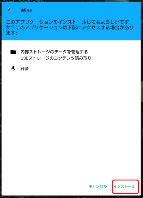 Screenshot_20180124-164954