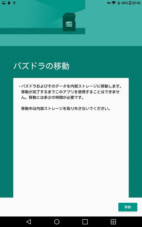 Screenshot_2017-02-13-20-46-23