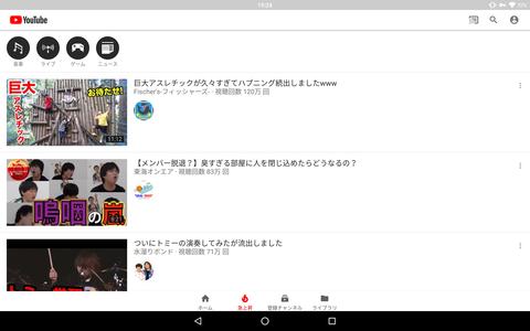Screenshot_20171110-192436