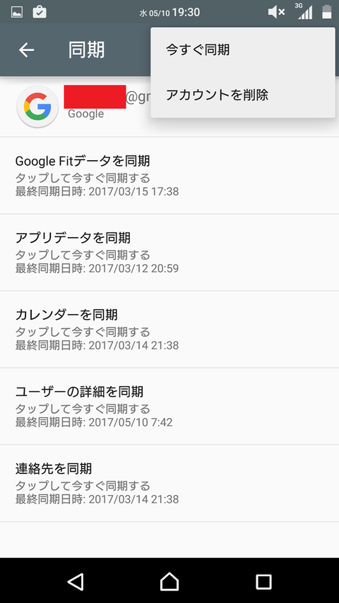 Screenshot_2017-05-10-19-30-23
