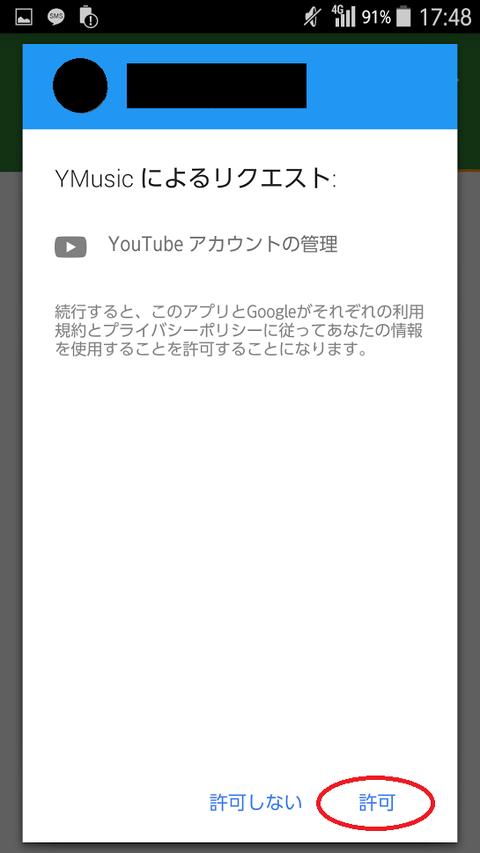 Screenshot_2017-10-23-17-48-26